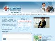 Здоровье на Товарищеском 24 - Стоматология Санкт-Петербург, Невский район, метро Улица Дыбенко