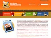 СоюзХимИнвест 334-36-01: производство и поставки профессиональных моющих и чистящих средств