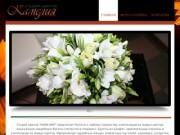 Магазин цветов тамбов