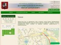 Официальный сайт нотариуса Шарафетдинова Нуримана Фейзрахмановича