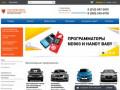 Системы автобезопасности, автоэлектроника (Россия, Новосибирская область, Новосибирск)