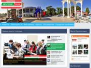 Городской портал Евпатория Онлайн (Россия, Крым, Евпатория)