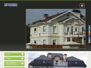 Лепнина , Декорирование фасадов , внутренняя отделка , внутрення лепнина в Калуге
