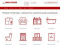 Сделаем качественный ремонт в квартире по доступной цене (Россия, Ленинградская область, Санкт-Петербург)