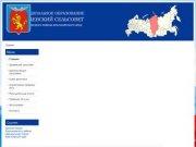 Муниципальное образование Шуваевский сельсовет Емельяновского района Красноярского края