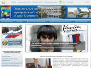 "МО ""Город Кизилюрт"""