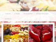 "Рынок города Кстово ""Кстовчанин"""
