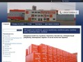 «ПП Будпостач» является лидером в области доставки керамических и  газобетонных стеновых материалов в Украине. С момента создания в 2000 году компания демонстрирует устойчивый рост: Фирма присутствует во всех областях Украины. (Украина, Киевская область, Киев)