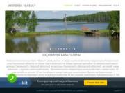Ohotbaza-olen.ru
