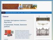 Металлические ворота. Обращайтесь к нам! (Россия, Нижегородская область, Нижний Новгород)