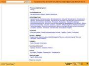 Петрозаводск :: Справочная по товарам, ценам, услугам, организациями