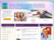 Областной социально-реабилитационный центр для несовершеннолетних - Белгород