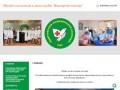 Ардатовский медицинский колледж Республика Мордовия