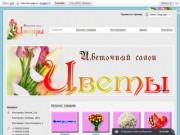 """Цветочный Салон """"Цветы"""" - Лучшие товары и услуги в г"""