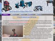 Услуги электрика в Липецке - Липецкий частный мастер-электрик