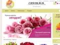 Интернет магазин доставки цветов «Оленький цветочек» (Россия, Липецкая область, Липецк)