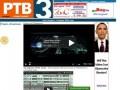 РТВ3 - Рубцовская газета РТВ3