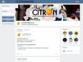 Создание сайтов и магазинов под ключ от 49990 руб | Адаптивный дизайн и 1C BITRIX | ООО ЦИТРОН