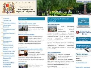 Stavadm.ru