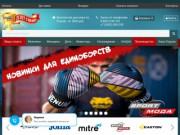 Интернет-магазин спортивных товаров и инвентаря. (Россия, Тюменская область, Тюмень)
