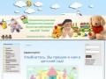 «Детский сад комбинированного вида № 38 «Улыбка» (Муниципальное дошкольное образовательное учреждение  г. Котлас)