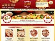 Осетинские пироги и пицца на заказ. Бесплатная доставка настоящих осетинских пирогов в Москве