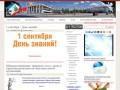 Крымская республиканская организация Профсоюза работников образования и науки