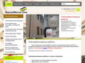 Электромонтажные работы и услуги электриков по доступным ценам. (Россия, Рязанская область, Рязань)