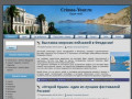 Крымский познавательный проект Крым – твой (Россия, Крым, Крым)