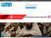 In-reutov.ru (Реутов) - сайт города Реутов,  новости, происшествия, заявления официальных лиц