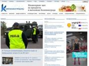 Kgd.ru