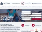 Покупка, продажа недвижимости, юридические услуги (Россия, Владимирская область, Владимир)