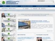Спас-Деменский район на портале Калужской области
