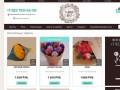 Интернет-магазин доставки цветов «Flower Duet» (Россия, Челябинская область, Челябинск)