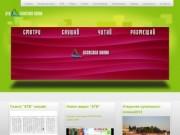 Приморско-Ахтарская телерадиокомпания