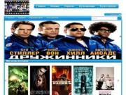 Онлайн фильмы на Vidogid.net (афиша онлайн фильмов и сериалов)