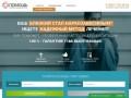 Программа реабилитации для наркозависимых, доступные цены - «Помощь - Омск»