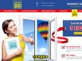 Пластиковые окна недорого в Москве купить, цены