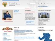 Chelproc.ru