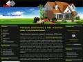 ARD-Group - Каркасное строительство в Уфе. Каркасные дома. Проекты домов.