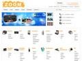 Зумпринт.рф — ZOOM print - Поставщик продукции: системы непрерывной подачи чернил