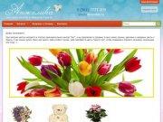 Анжелика - доставка цветов в Нижнем Тагиле
