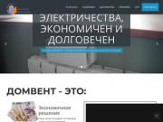 Продажа Домвент (Домашняя вентиляция) по Курску и Курской области | Приточный вентиляционный клапан