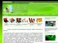 Ремонт компьютерной техники в Москве - Услуги по ремонту и обслуживанию компьютерной техники