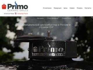 продажа керамических грилей (Россия, Московская область, Москва)