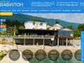Вавилон   Уютный мини-отель на берегу моря   Абхазия   Новый Афон