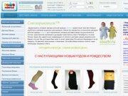 Интернет-магазин одежды для всей семьи (г. Санкт-Петербург)