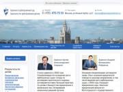 Взыскание долгов в Москве. Адвокат онлайн. (Россия, Нижегородская область, Нижний Новгород)