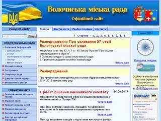 Volochysk-miskrada.info