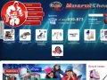 Интернет-магазин спортивных товаров MusculShop: спортивное питание